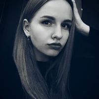 Эльза Бородина