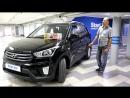 Установка замка капота и сигнализации с автозапуском А93 на Hyundai в Фирменном центре StarLine в городе Тольятти