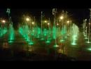 Поющий фонтан «Гамбит» в парке Горького