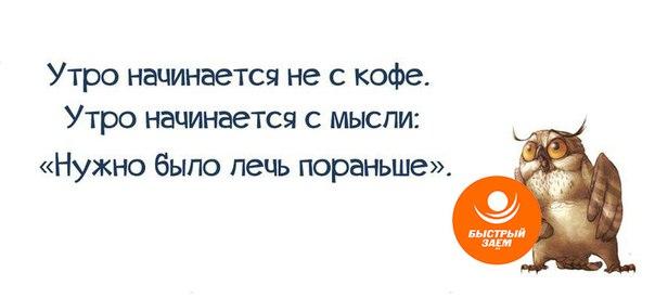 #Быстрый_Заём #Деньги_Быстро #Займ #Деньги http://быстрыйзаём.рус