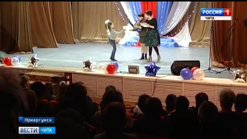 06 04 2017 Вести Чита Более 80 участников приняли участие в конкурсе песни Подвиг отцов сохраним на века в Приаргунском райо
