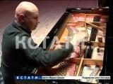Мировая звезда пианистка Элисо Вирсаладзе сыграла на рояле