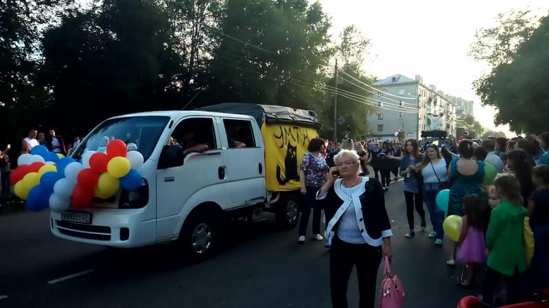 карнавал 3
