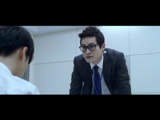 Озвучка Тайная миссия (Южная Корея, 2013) / Secretly Greatly / Eunmilhage Widaehage