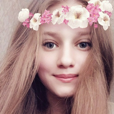 Алиса Гершанок