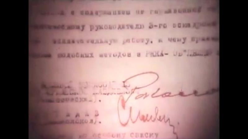 Наш документальный фильм, посвящённый великому маршалу. Рокоссовский. Незабытые забытые страницы.