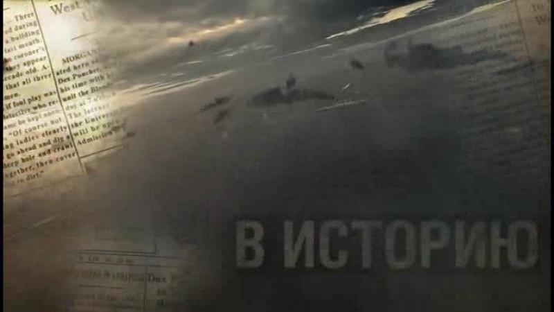 Морские легенды. Эсминцы проекта 7 и крейсер «Михаил Кутузов»