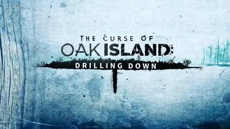 Проклятие острова Оук 4 сезон 01 серия / The Curse of Oak Island (2017) HD1080p
