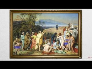 Искоренение разврата из Третьяковской галереи (Тариф «Настырный» №4)