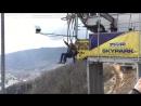 Полетали - Качельки SochiSwing 170 м — самые высокие качели в мире!