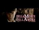 О любви, о смерти  Dellamorte Dellamore (1994) CLASSIC
