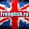 Frenglish.ru - учебники, решебники, шпаргалки