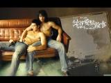 Бангкокская история любви/ Bangkok Love Story
