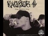 Kaliber 44 - Psychoza