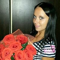 Кристина Градусова