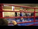 Андрей 4 бой,1 раунд