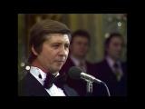 После салюта наступает тишина - Виктор Вуячич (Песня 75) 1975 год