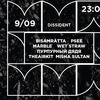9.09 | ECHOTOURIST/HAIR DEL. LABEL NIGHT | MMW