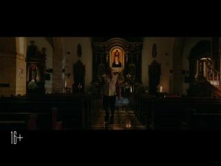 Фильм, где снялся Неймар: Три Икса