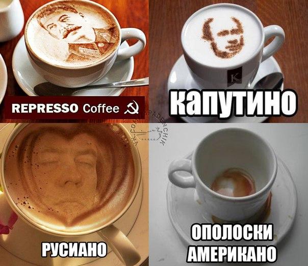 сынок сперму в кофе