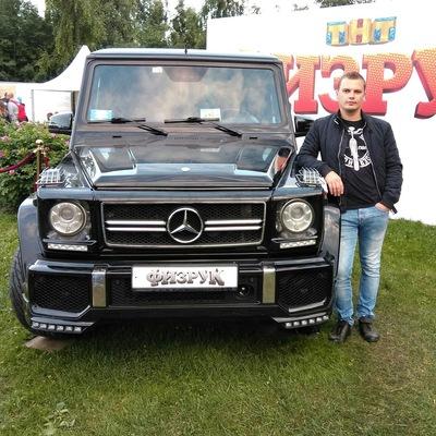 Макс Каретников