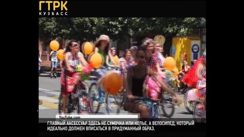 «Леди на велосипеде». Первый велопарад в стиле ретро пройдет в Кузбассе уже в это воскресенье