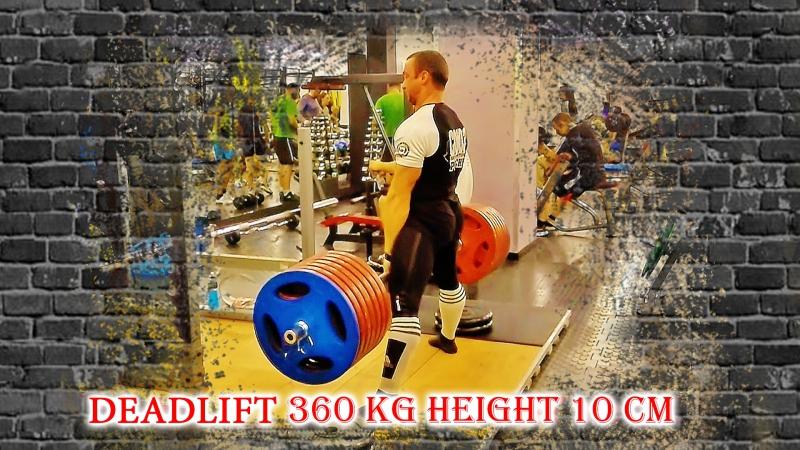 Deadlift 340-360 kg height 9-10 cm 30.08.2017