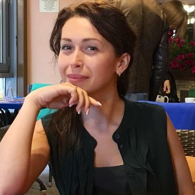 Евгения Демченко (Косарева)