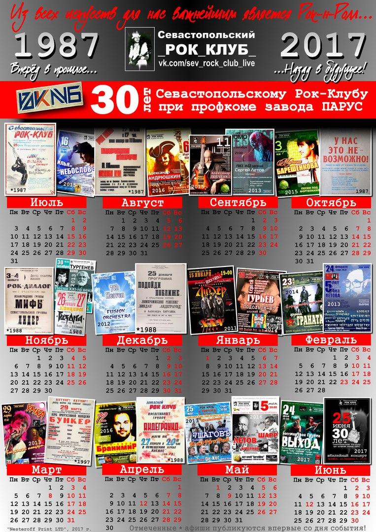 https://pp.userapi.com/c638625/v638625814/4fb63/YT4vCTe8Sqg.jpg