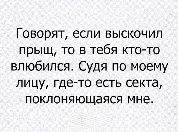 Фото №456244210 со страницы Вікторіи Вівчарівськой