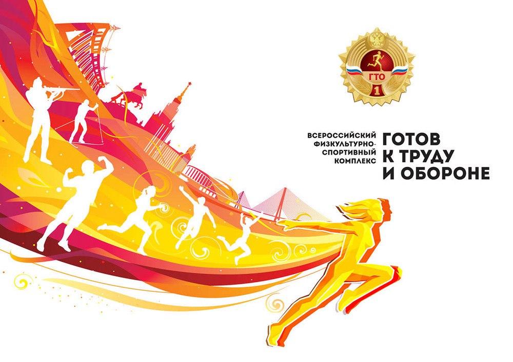 На базе ДЮСШ станицы Зеленчукской организован Центр тестирования ГТО