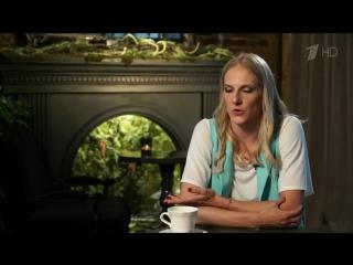 Непобедимые русские русалки. Фильм 1 канала.