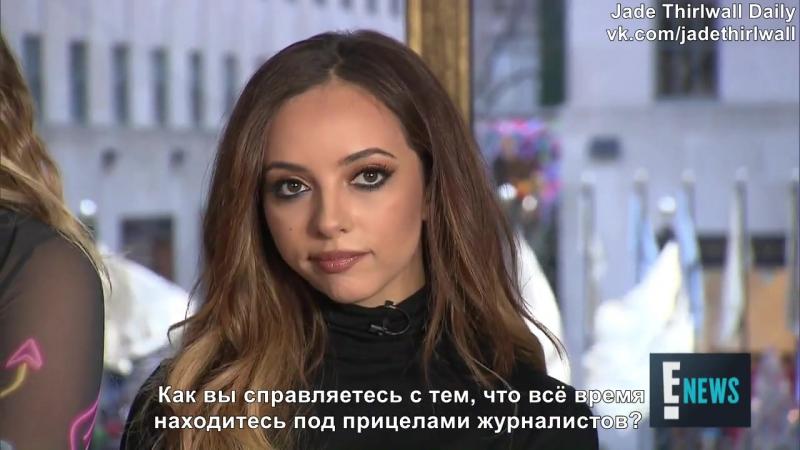 Об анорексии Джейд и внимании со стороны журналистов для портала E News русские субтитры 1 15 12 2016