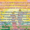 Слёт Сотворение Счастливых Семей,Крым, 10-15 авг