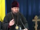 Episkop Евлогий - Рожденный от плоти есть плоть