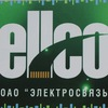 ELLCO Дагестанские Огни-Дербент Интерн Провайдер