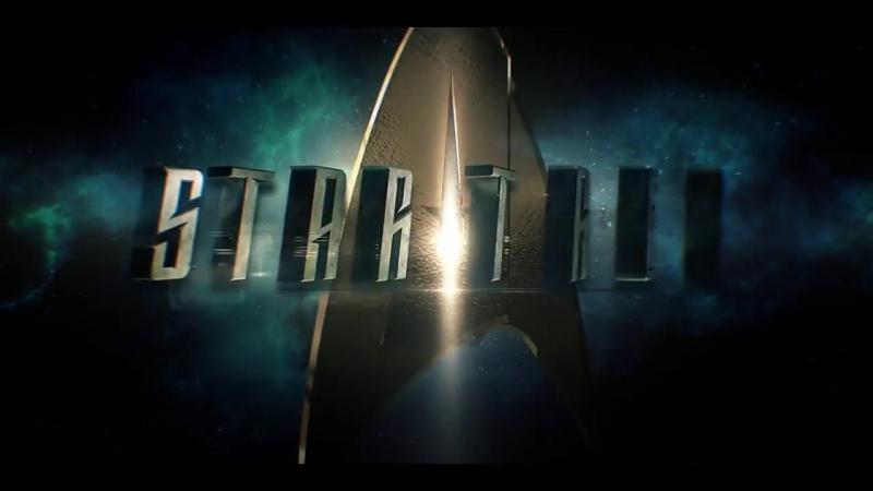 Звездный путь: Открытие, трейлер