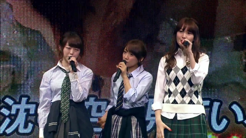 150(22.01). Yuuhi wo miteiru ka? [Minami Takahashi, Haruna Kojima, Minami Minegishi, AKB48 Request Hour Setlist Best 1035 2015]