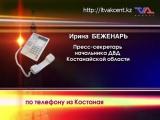 Житель Лисаковска перевозил наркотики в чехле сиденья