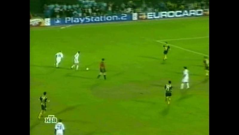 109 CL-2002/2003 AEK Athen - Real Madrid 3:3 (02.10.2002) HL