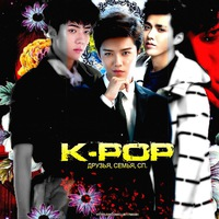 kpop_sp_semia