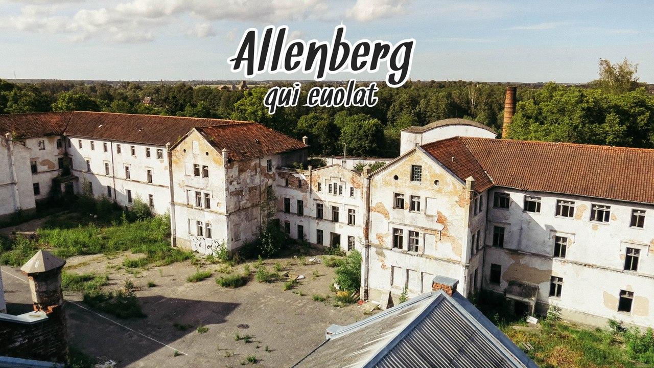 Алленберг - веселое приключение
