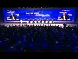 Выступление В.В.Путина на 8-м ежегодном инвестиционном форуме ВТБ Капитал «Россия зовёт!»