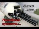 Самые мощные российские пулеметы