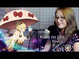 Tales of Zestiria The X Kaze no Uta (Nika Lenina Russian Version)