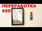 Вторая жизнь для мертвой SSD  USB flash drive from SSD DIY KIT