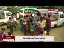 Қазақстан билігі Мьянмадағы жағдайға алаңдаушылық білдіреді