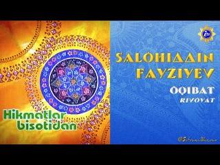 Salohiddin Fayziyev - Oqibat 🎭 O'zbek, RIVOYAT