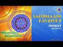 Salohiddin Fayziyev Oqibat 🎭 O'zbek RIVOYAT