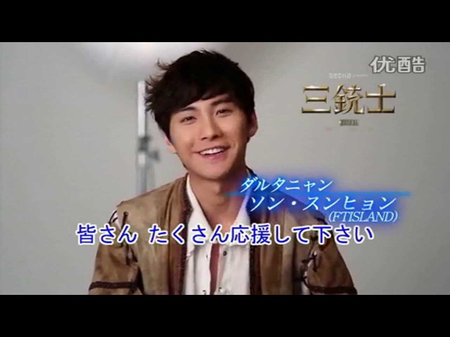 Seunghyun video message @ The Three Musketeers